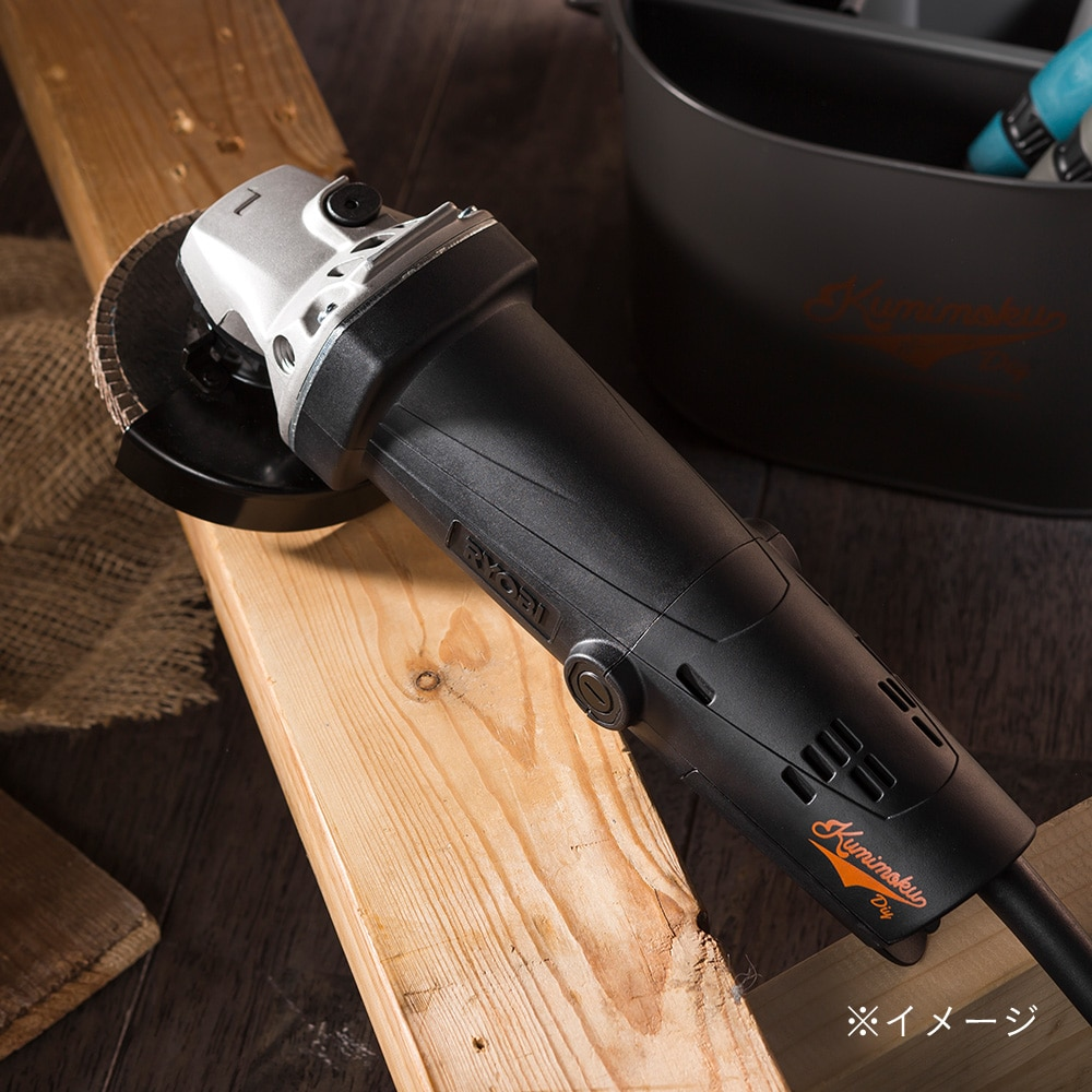 Kumimoku ACディスクグラインダー RKC‐04