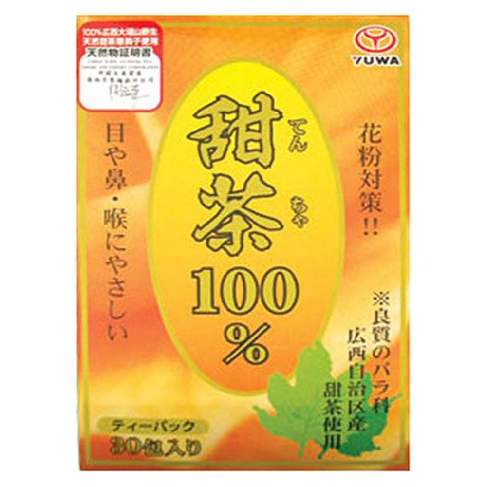 ユーワ 甜茶 60g