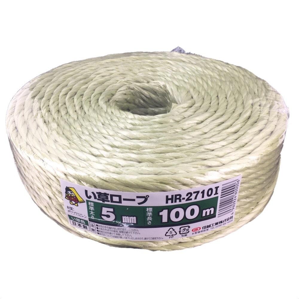 い草ロープ 5mm×100mm HR-2710I