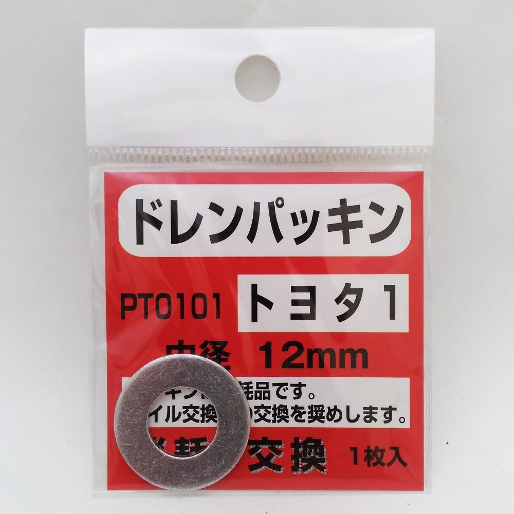 ドレンパッキン トヨタ1 PT0101 1枚入