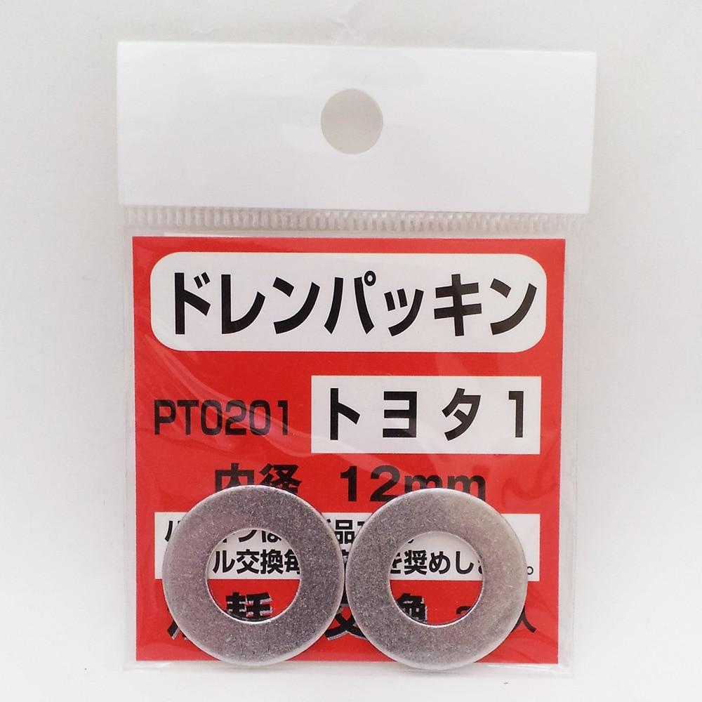 ドレンパッキン トヨタ1 PT0201 2枚入