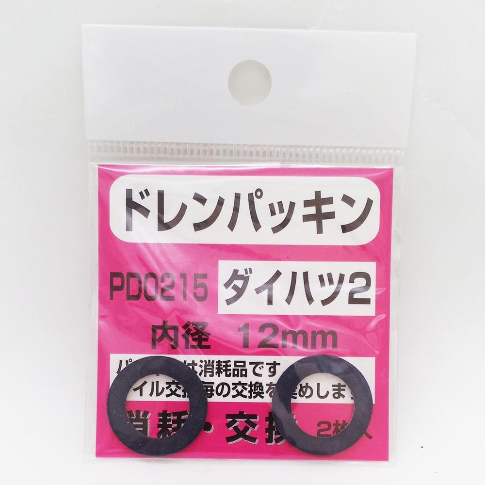 ドレンパッキン ダイハツ2 PD0215 2枚入