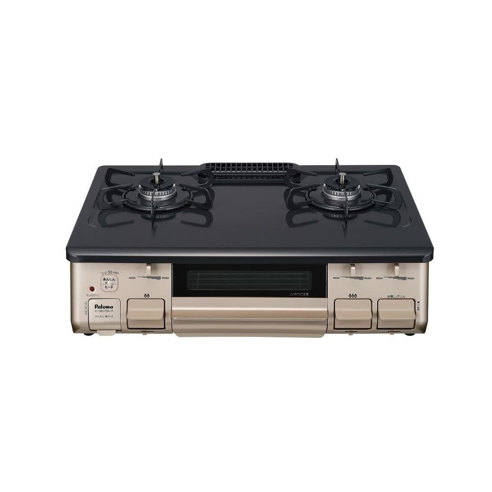 ガステーブル IC-S807BX 都市ガス用13A LP用