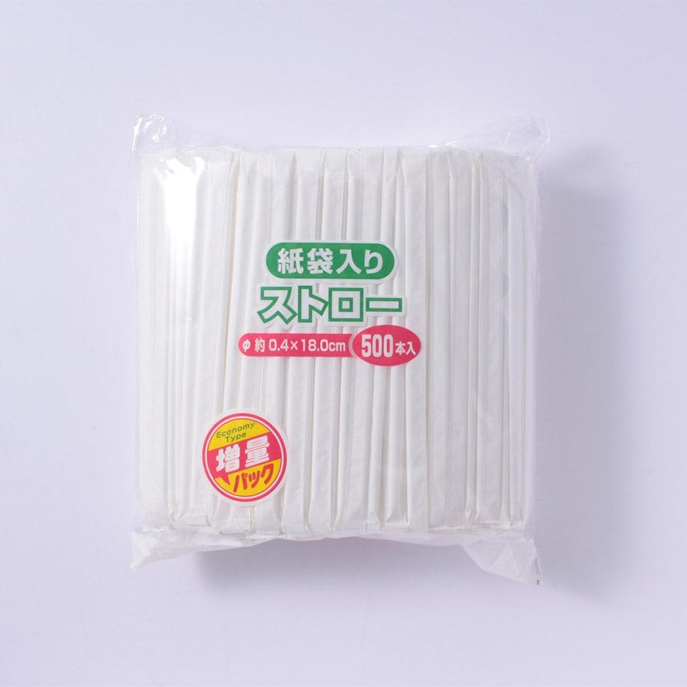 ストリックスデザイン 紙袋り ストレートストロー ホワイト 1箱(500本)