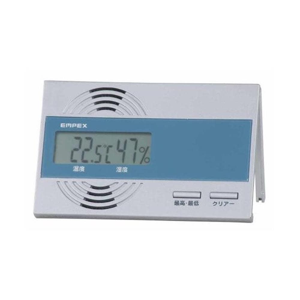 エンペックス 温度計 TD−8173
