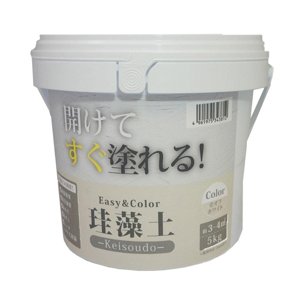 Easy&Color珪藻土 オフホワイト 5kg