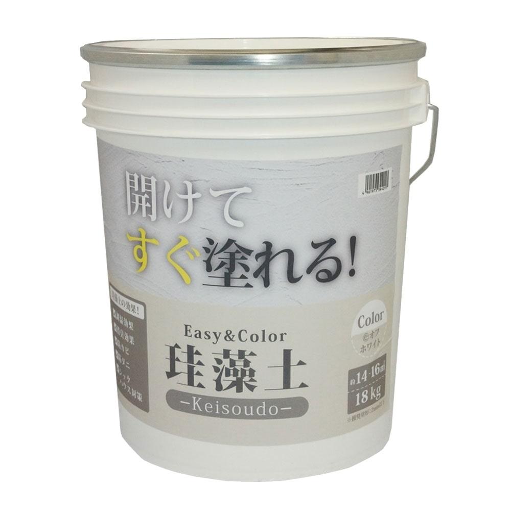 Easy&Color珪藻土 オフホワイト 18kg