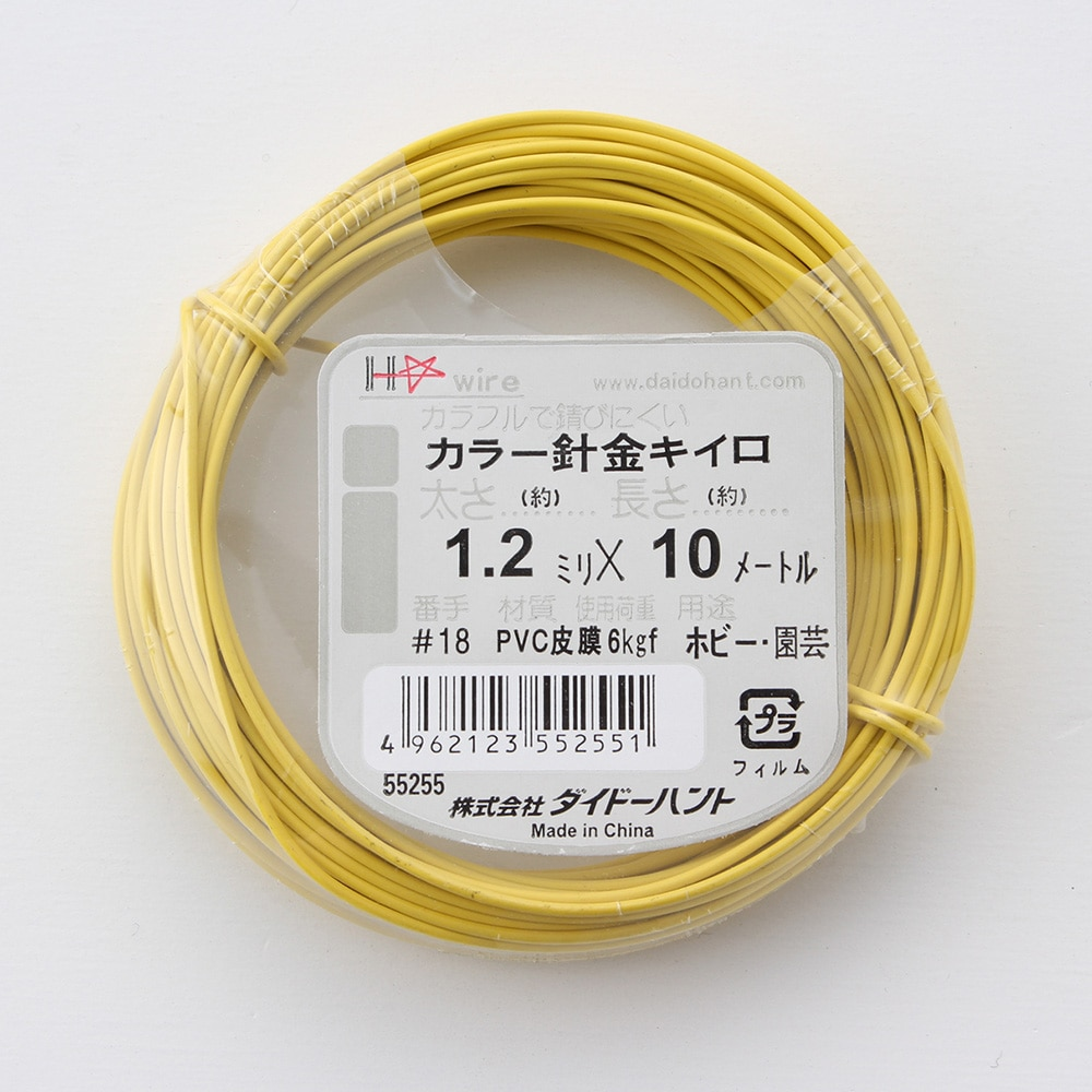 DAIDO HANT カラーワイヤー #18(1.2mm)x10m 黄 線径1.2mm 長さ10M