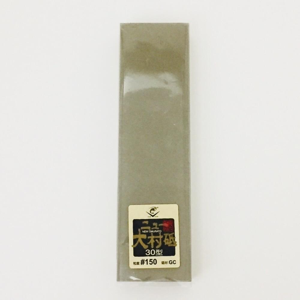 黒海老 ニュー大村砥石30型 KT028