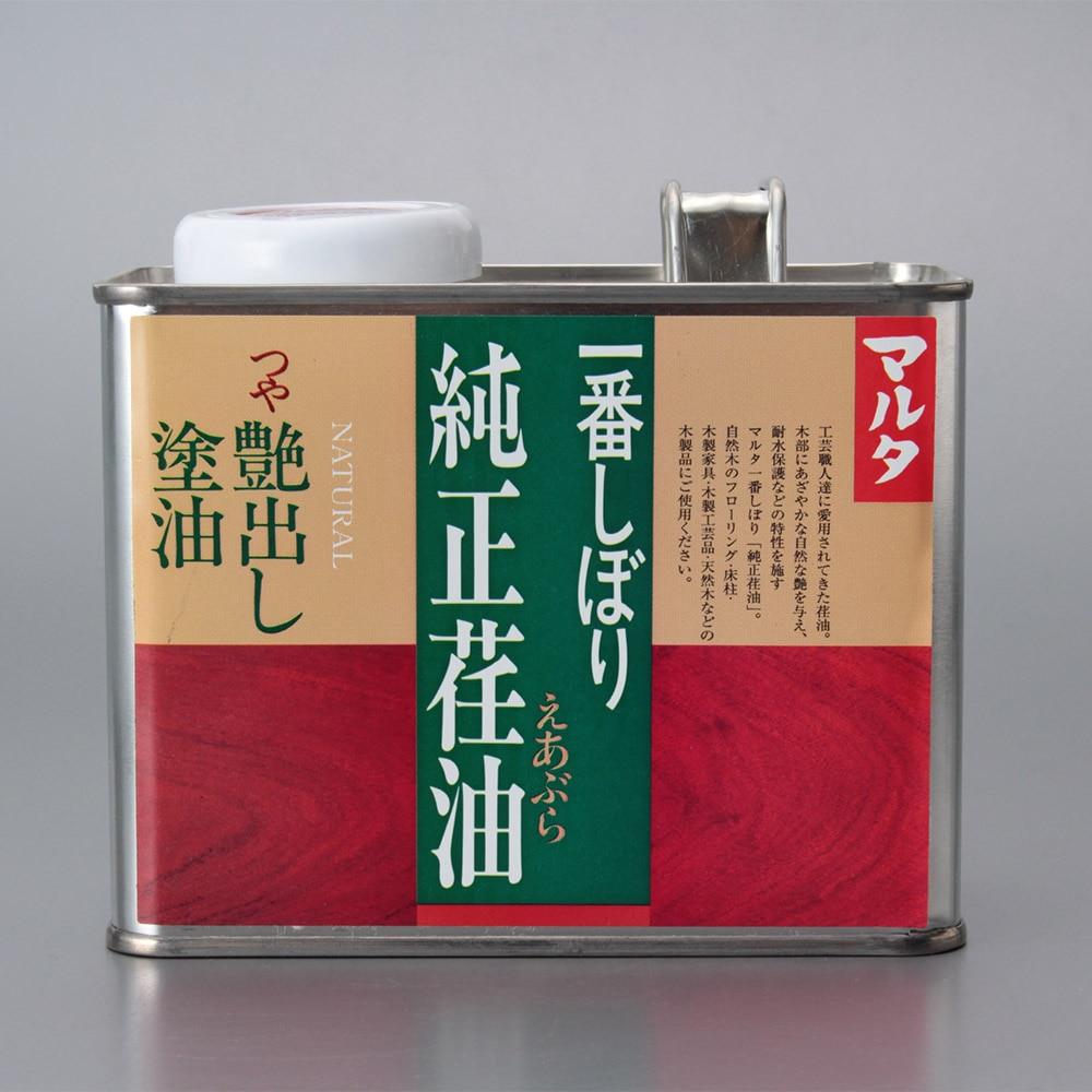 オオタユシ エアブラ 500G