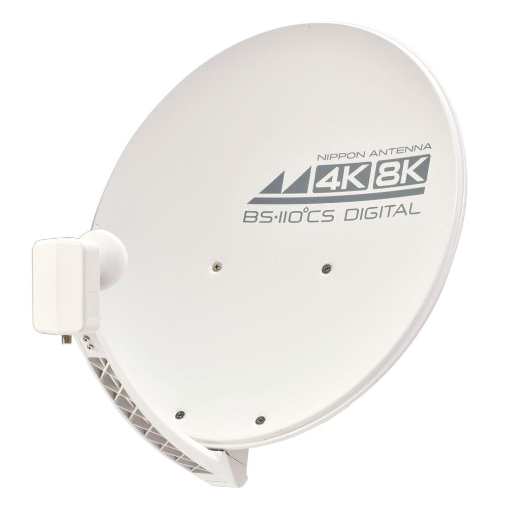 日本アンテナ 4K8K対応BSCS対応アンテナ 45SRL【別送品】