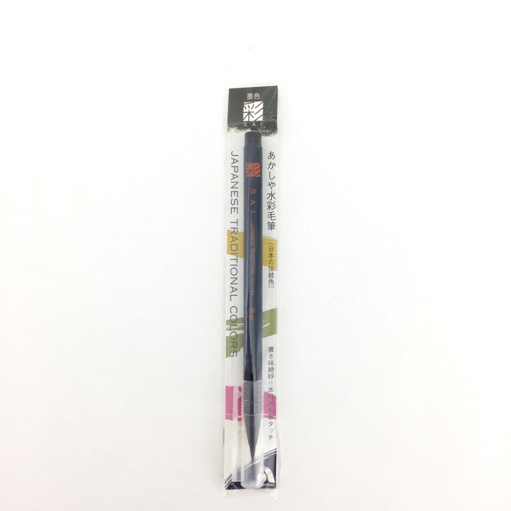 あかしや あかしや 筆ペン CA200-12 水彩毛筆「彩」墨色 5本