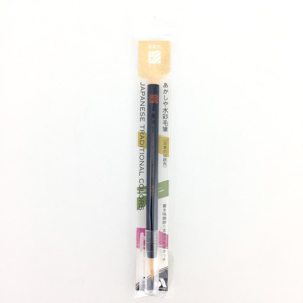 あかしや あかしや 筆ペン CA200-14 水彩毛筆「彩」薄橙色 5本