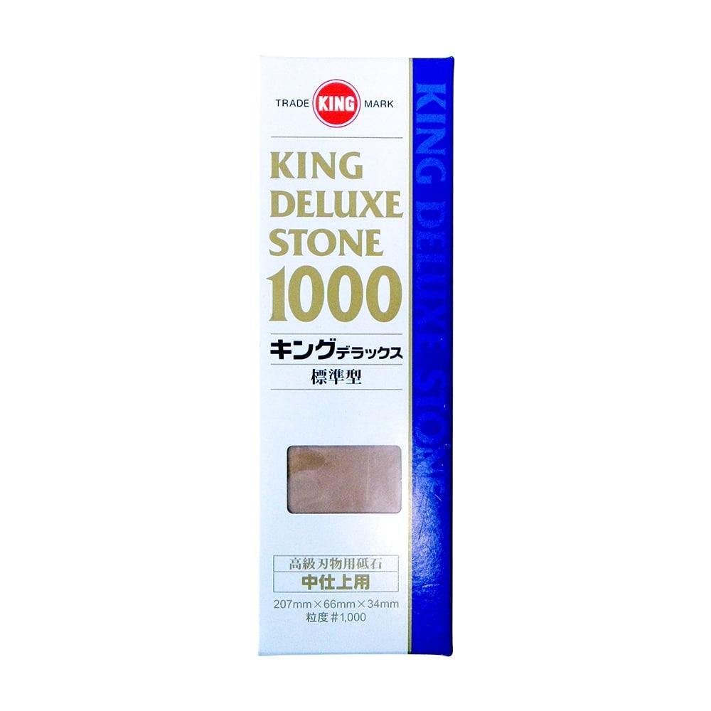 キング 砥石 1000