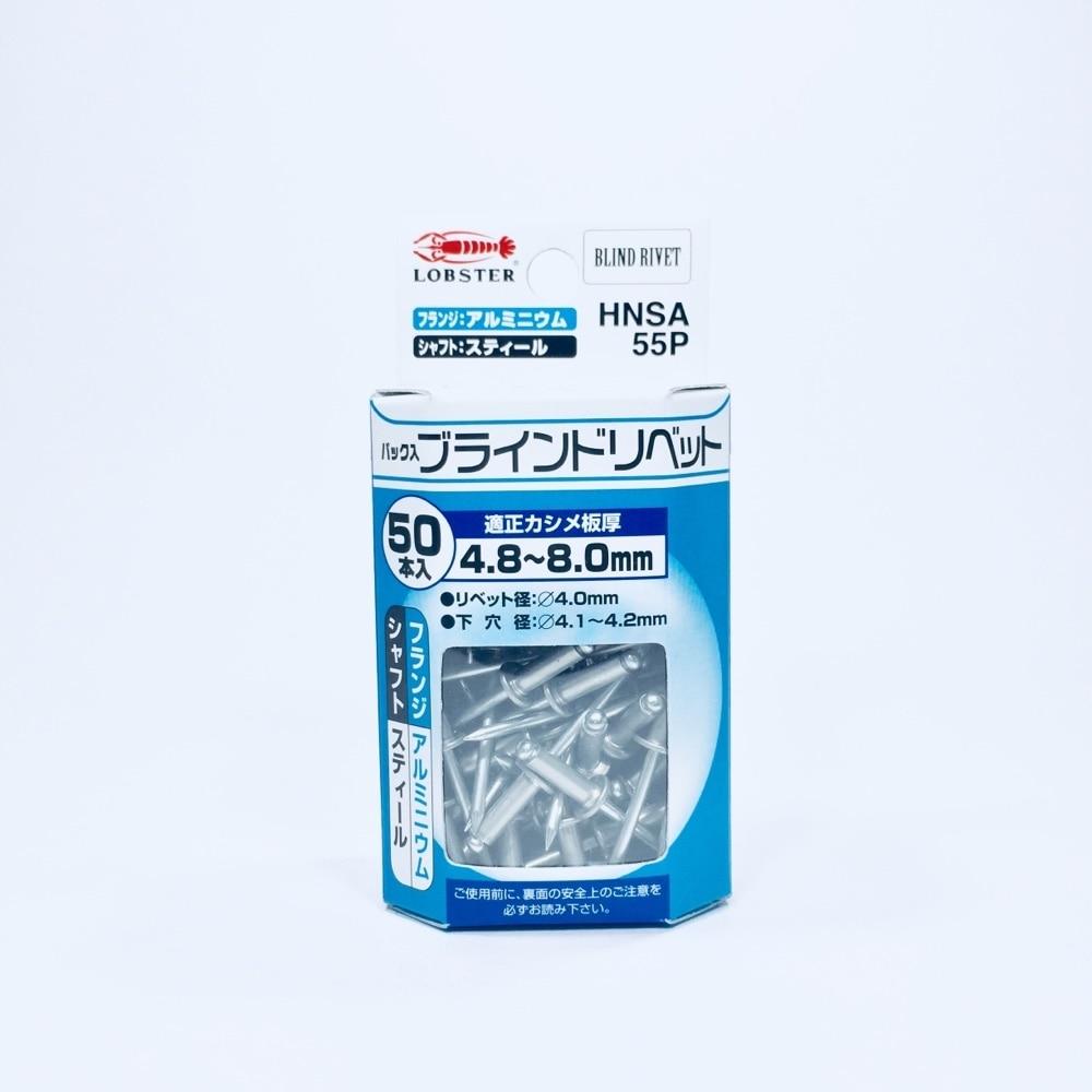 エビ リベットHNSA5-5P