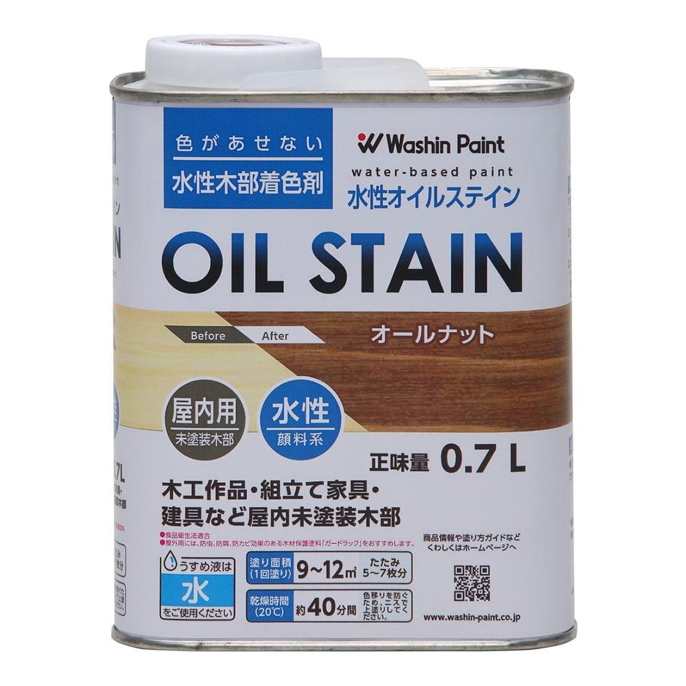 和信ペイント 水性オイルステイン オールナット 0.7L【別送品】