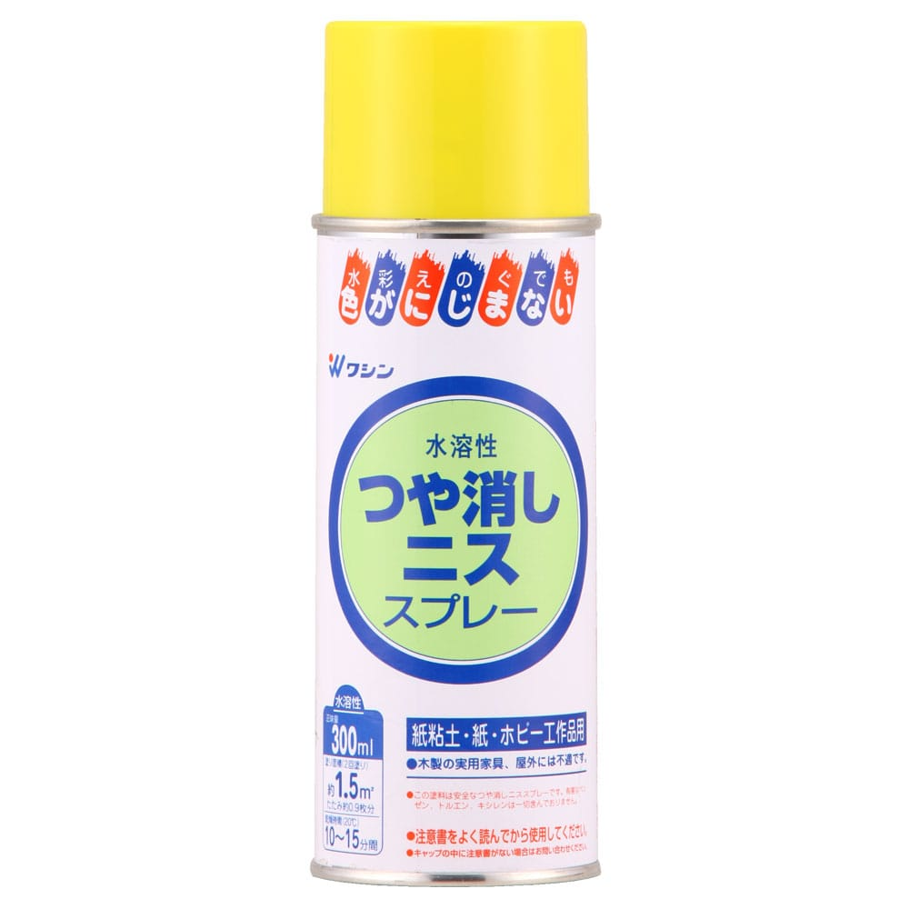 和信ペイント ワシン 水溶性つや消しニススプレー 300ml [0150]