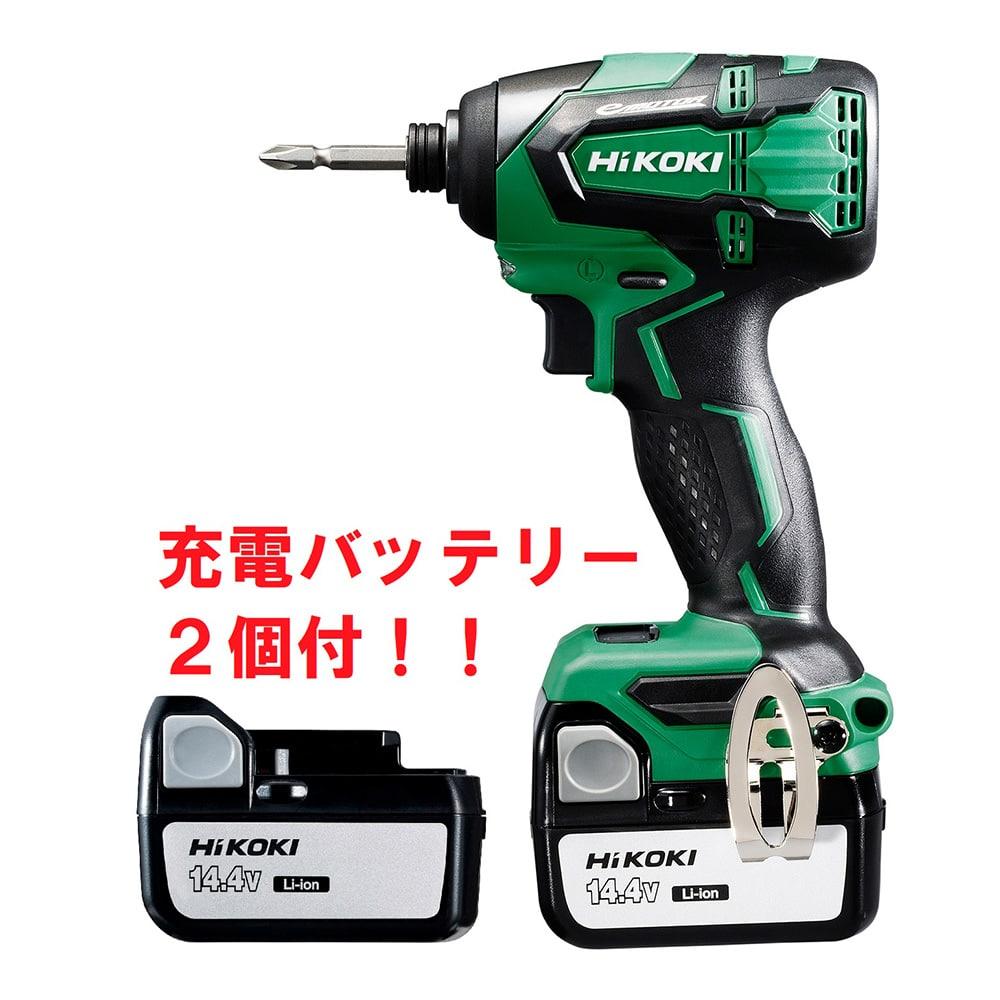 【ネット限定事前予約210609】HiKOKI 14.4Vインパクトドライバー WH14DB(2SC) 充電池2個付