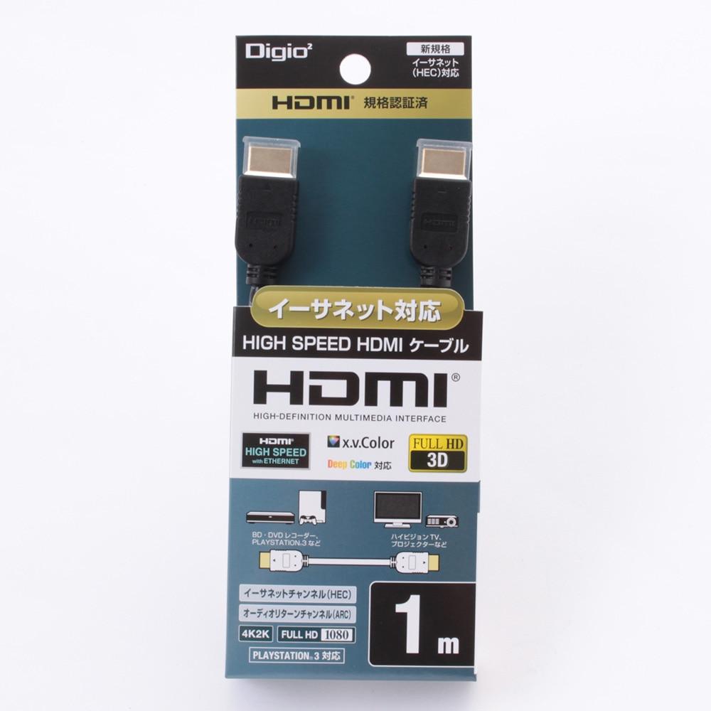 HDMIケーブル 1m ZDH-210BK