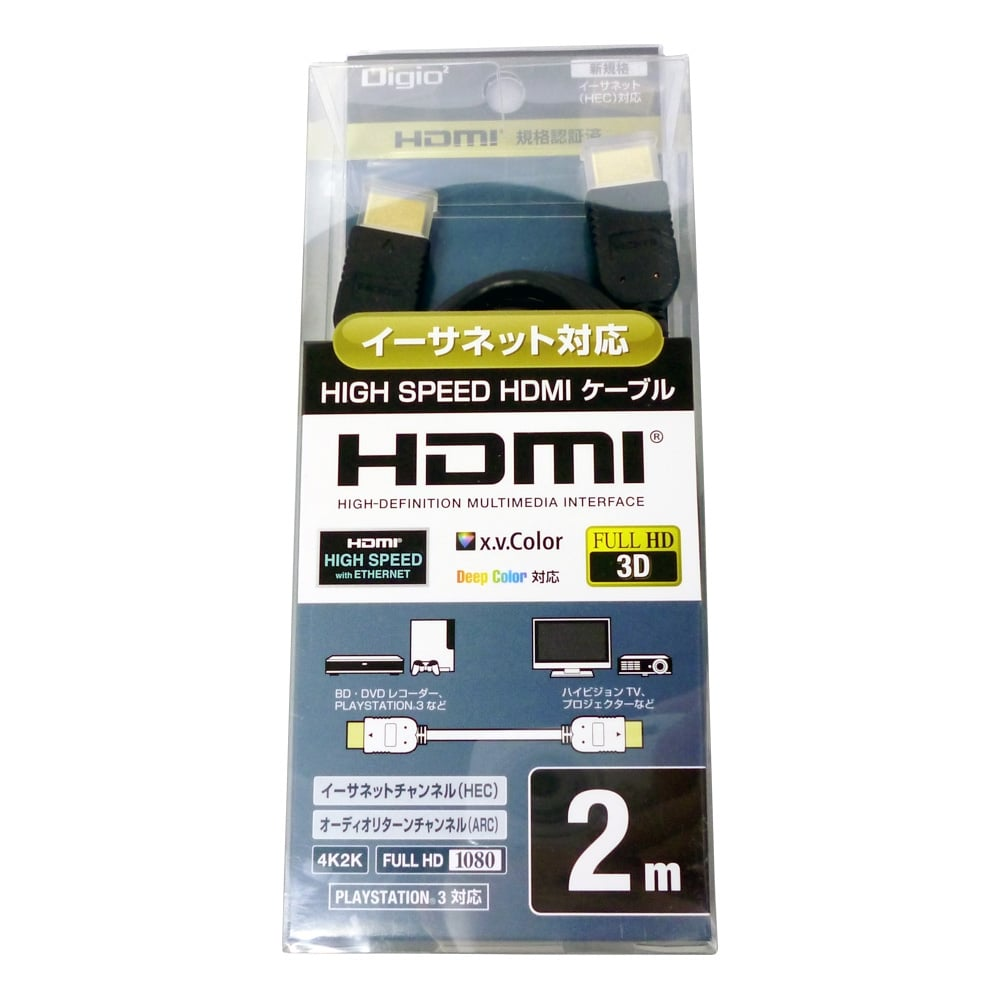 HDMIケーブル2m ZDH-220BK