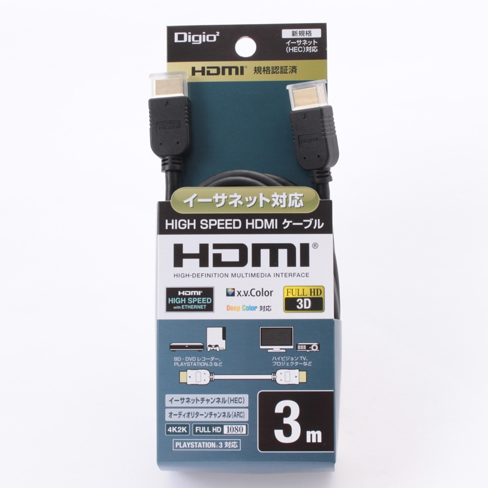 HDMIケーブル3m ZDH-230BK