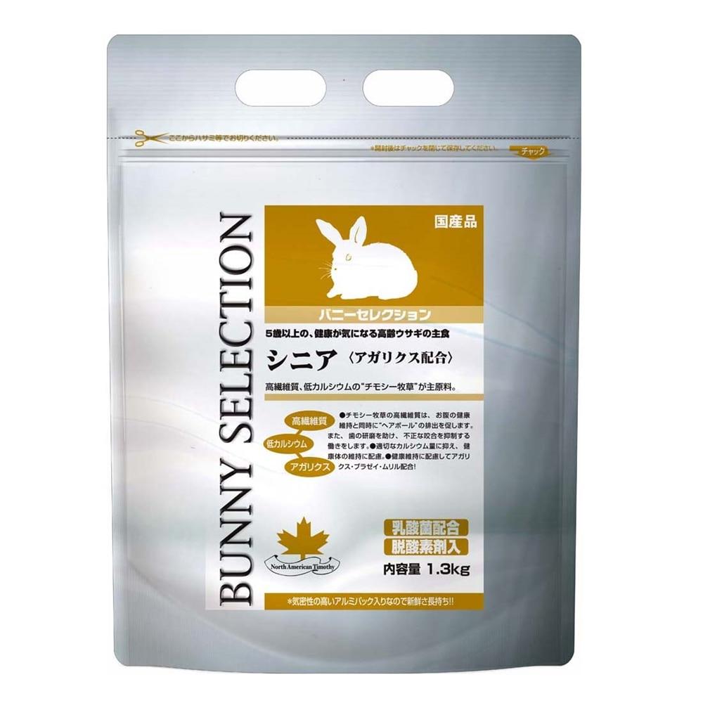 バニーセレクション   シニア 1.3kg