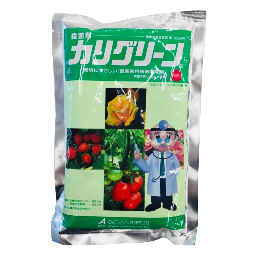一般農薬 カリグリーン 250G