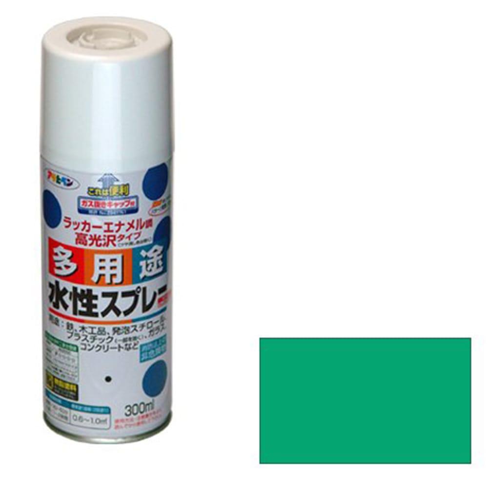 水性多用途スプレー 300ml トロピカルグリーン
