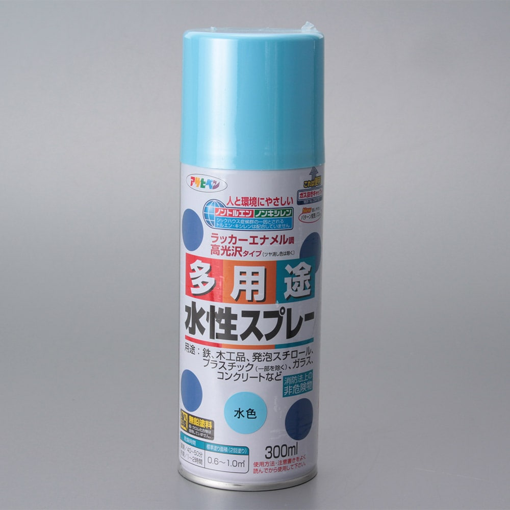 水性多用途スプレー 300ml 水色