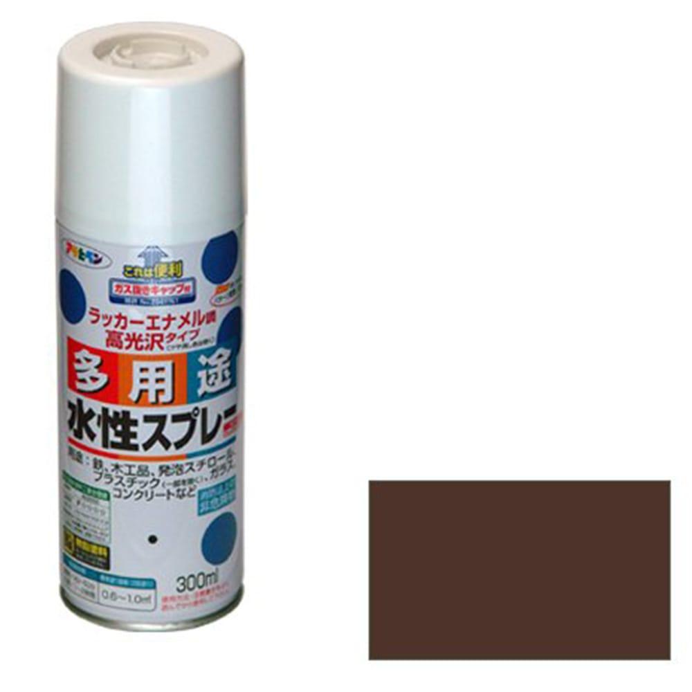 水性多用途スプレー 300ml ブラウン