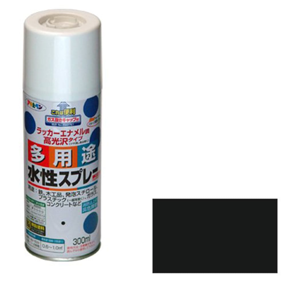 水性多用途スプレー 300ml ツヤ消し黒