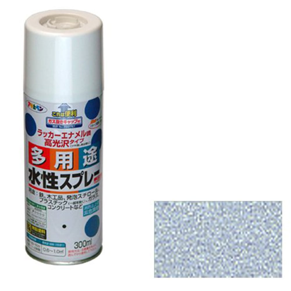 水性多用途スプレー 300ml シルバー