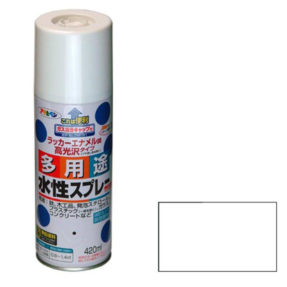 水性多用途スプレー 420ml 白
