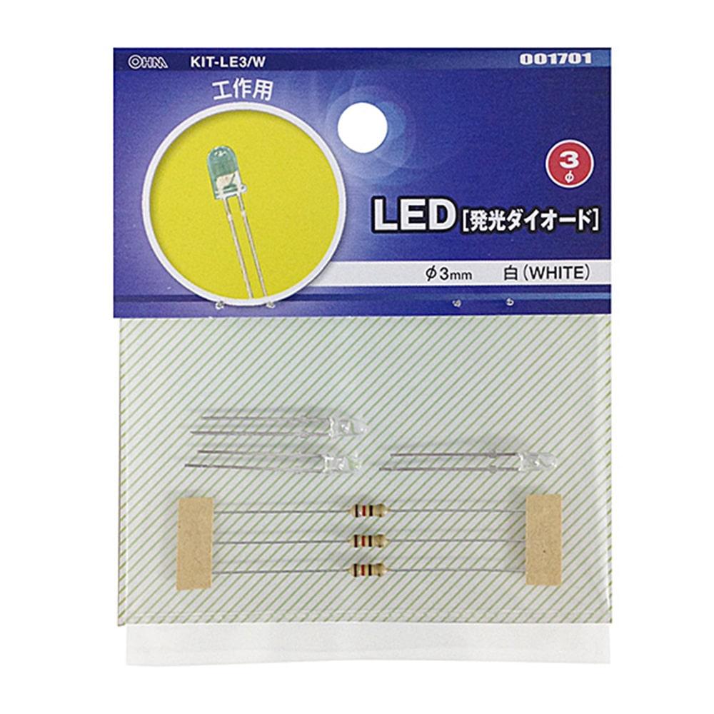 LED3W KIT-LE3W