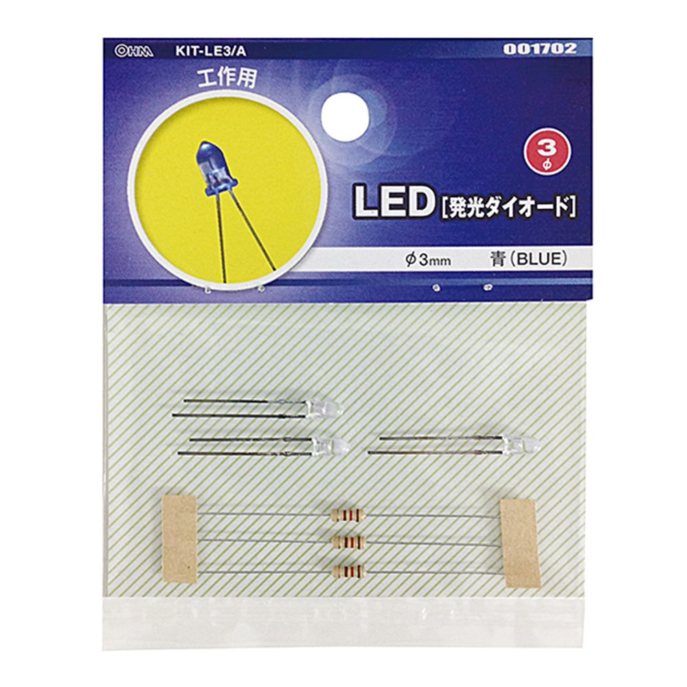 LED3BLUE KIT-LE3A
