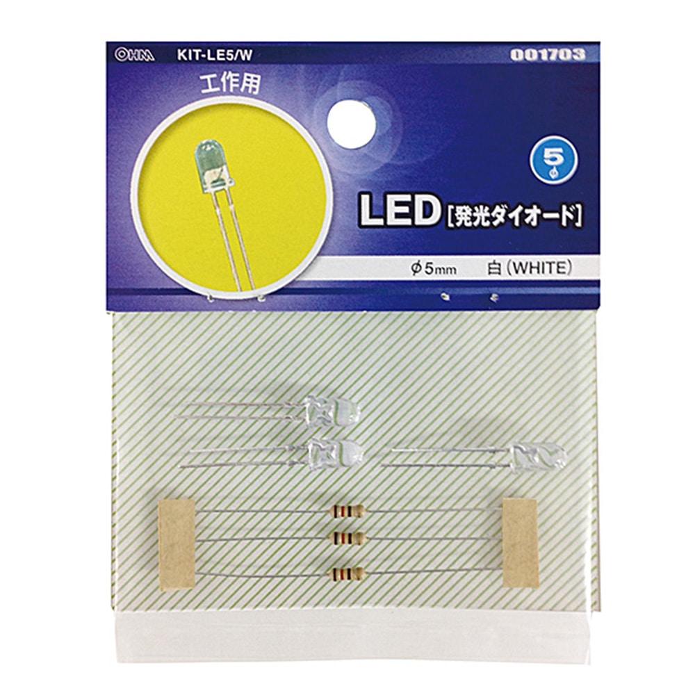 LED5W-3P