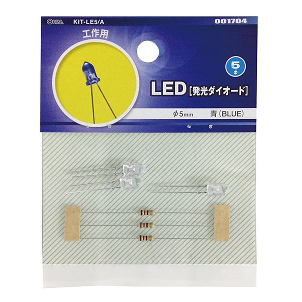 LED5B-3P