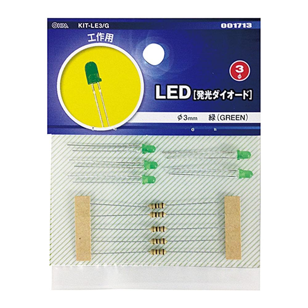 LED 03G