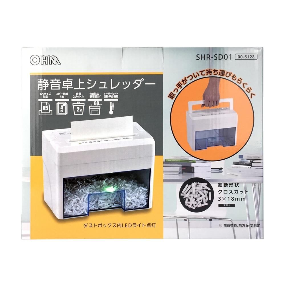 オーム電機 卓上シュレッダーSHR-SD01