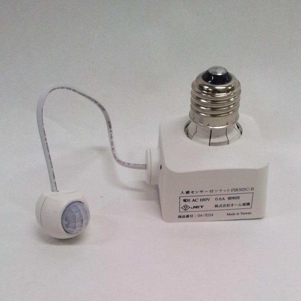 人感センサー付ソケット PIR505C-B