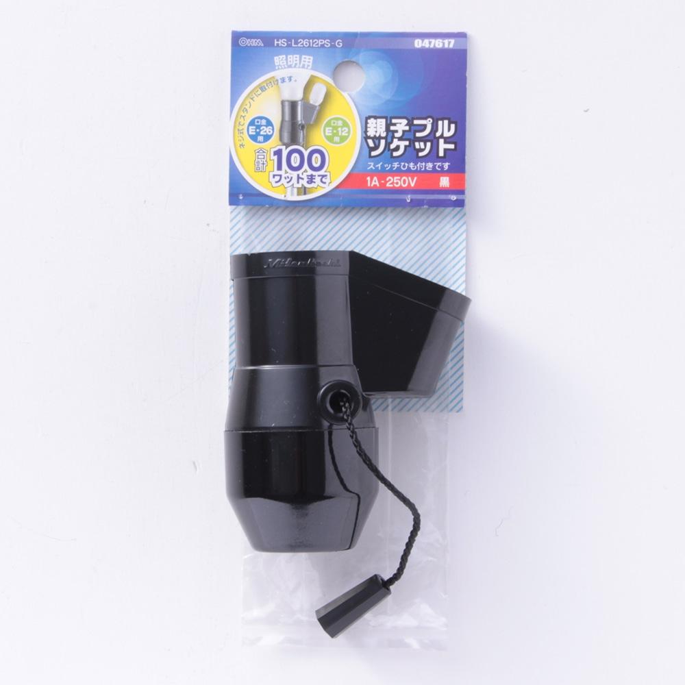 黒 HS-L2612PS-G