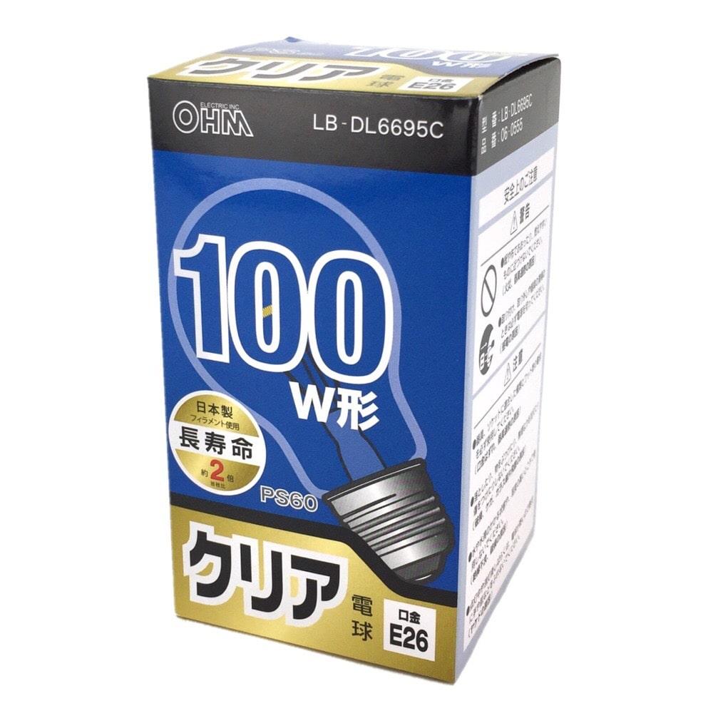 白熱電球 E26 100形相当 クリア 長寿命 LB-DL6695C