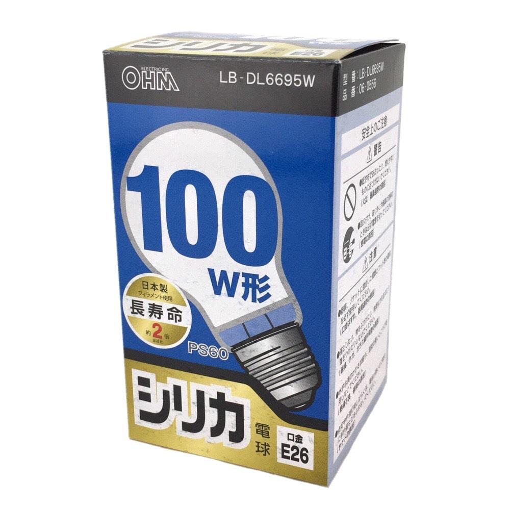 白熱電球 E26 100形相当 シリカ 長寿命 LB-DL6695W
