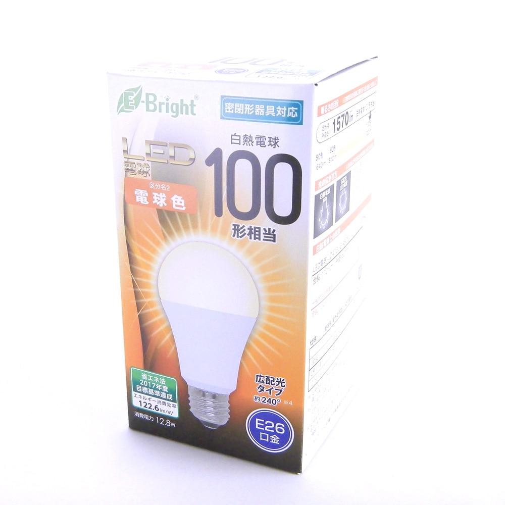 一般電球形 E26 100形相当 電球色 12.8W 1570lm 広配光 112mm E-Bright 密閉器具対応 LDA13L-G AS25 06-2925