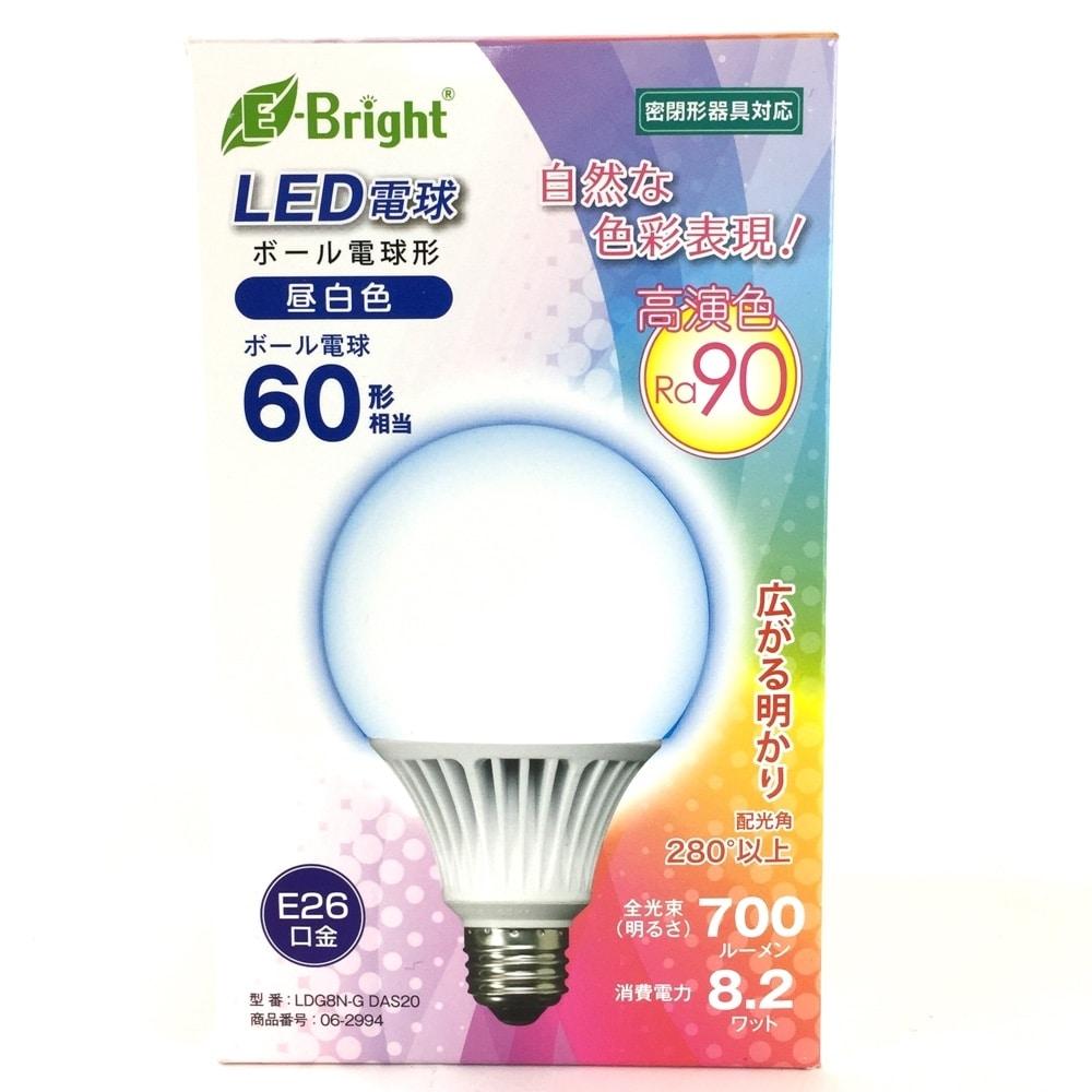 イーブライト LED電球 ボール電球形 E26 60形相当 昼白色 8.2W 700lm 広配光 150mm E-Bright 高演色タイプ 密閉器具対応 LDG8N-G DAS20 06-...