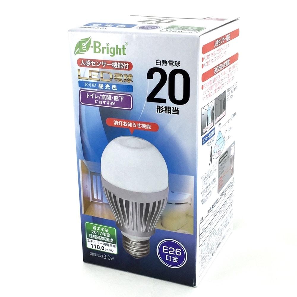 一般電球形 E26 20形相当 昼光色 3W 330lm 115mm E-Bright 人感センサー機能 LDA3D-H R20 06-3116