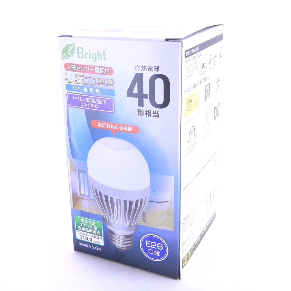 イーブライト LED電球 一般電球形 E26 40形相当 昼光色 5W 550lm 115mm E-Bright 人感センサー機能 LDA5D-H R20 06-3118