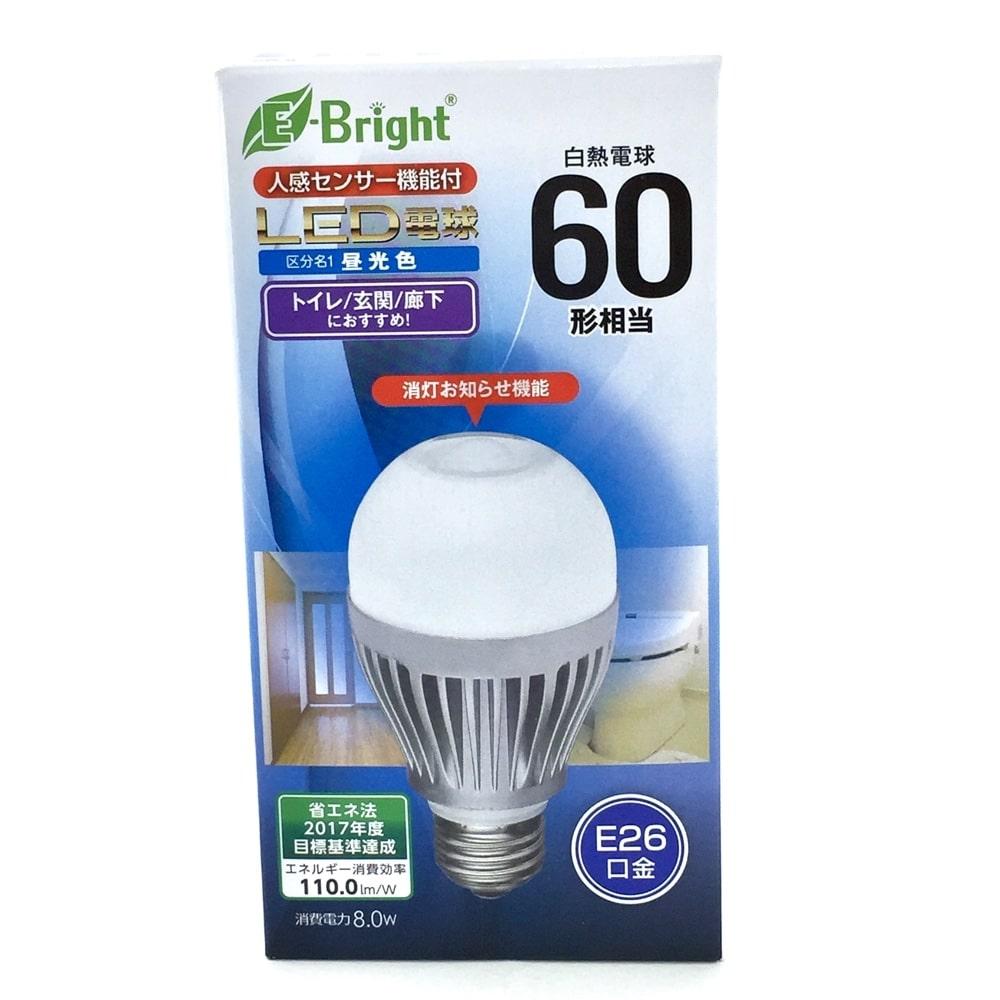 一般電球形 E26 60形相当 昼光色 8W 880lm 115mm E-Bright 人感センサー機能 LDA8D-H R20 06-3120