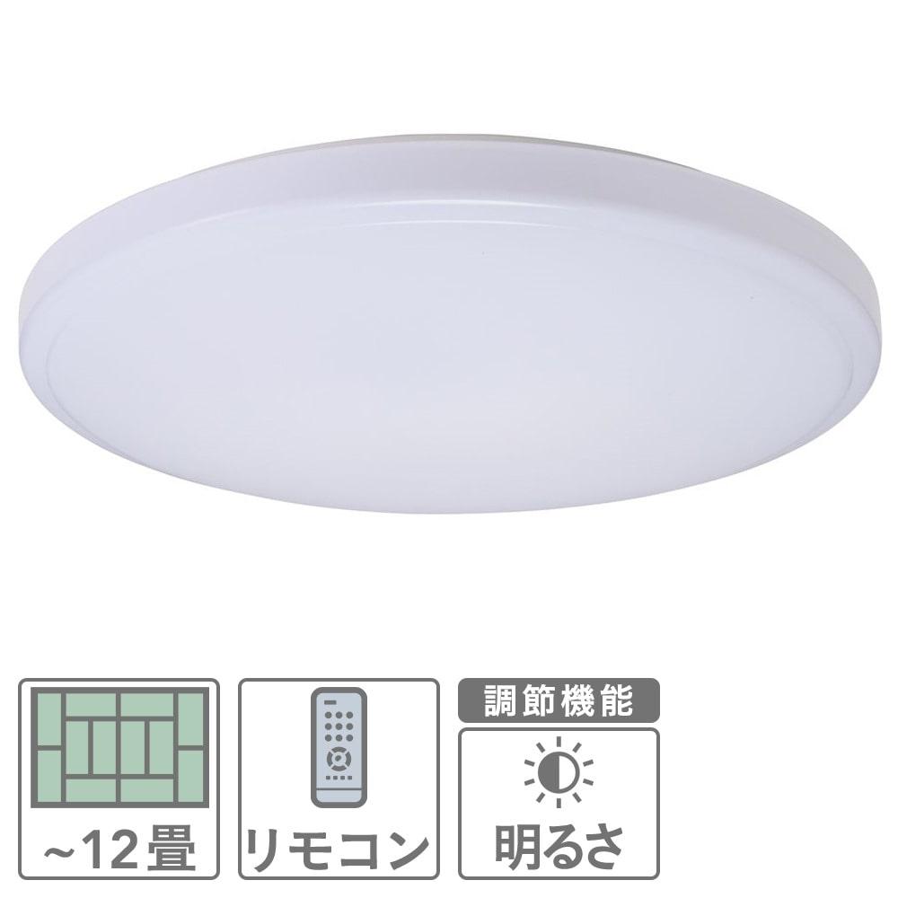 オーム電機 LEDシーリングライト 〜12畳用 LE‐Y50DBK‐W
