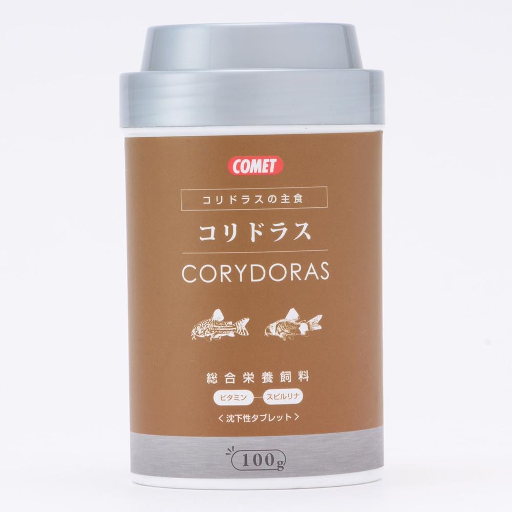 イトスイ コメット コリドラスの主食 100g